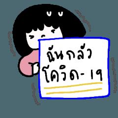 ngingi Text 7