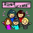 演歌女子ルピナス組!!