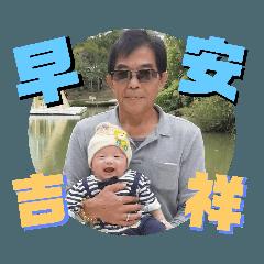 Huang seafood_20200320023316