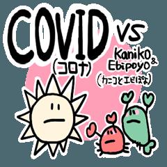 Corona vs.Kaniko & Ebipoyo .EN to JP
