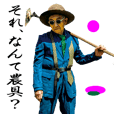 SLVR.TETSUYA (age 85)