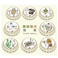 TAIWAN MEMORY Bottle Cap