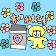 cute ordinary conversation sticker338