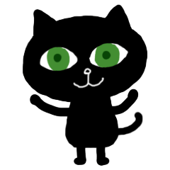 Black cat Emerald