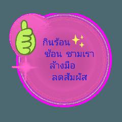 Pon.asa_20200320002401