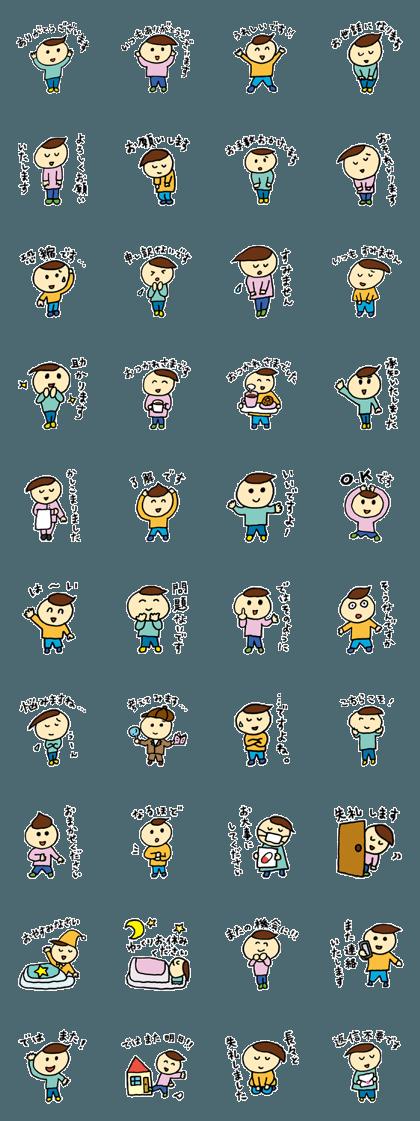 Japanese various honorifics everyday