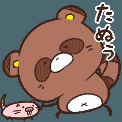 Tanuu_Sticker
