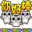 Meow Meow Club Animated - Shorthair
