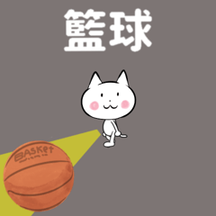 move basketball traditional Chinese ver2