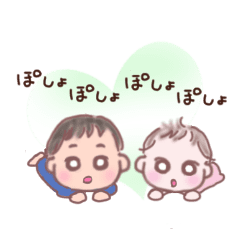Cute sticker for two babies