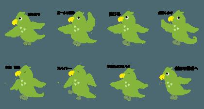 Parakeet Guri