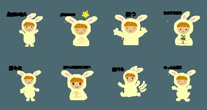Rabbit costume Mimi