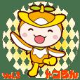 "Tokorozawa city image mascot ""Tokoron"" 3"