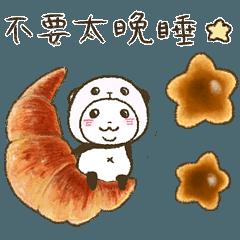 穿熊貓裝的熊貓(恐怖宵夜篇)