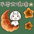 Panda in panda 12(tw)