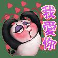 啾啾-熊貓界的宅男女神(台灣限定)