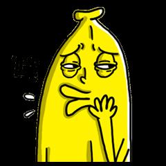 Mr.BANANA 香蕉先生(白爛中文版)