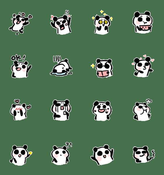 「かわいいパンダの赤ちゃん2(名前は小吉)」のLINEスタンプ一覧