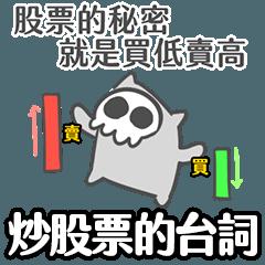 Skull creatures(stock)