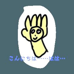 goripp_20200317173606