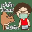 Aunt ZAA Protective COVID-19-Mask