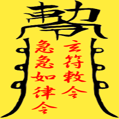 Xuanfu Decree