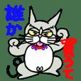 """捨て猫""""小次郎""""Ⅰ ~ 関西弁だぜぇ~ ~"""