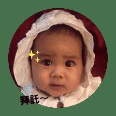 Lin-shuang_20200320153024