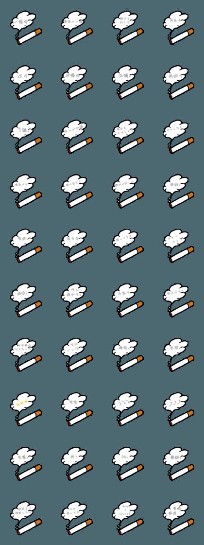 tabacco sticker