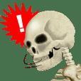 骨スタンプ