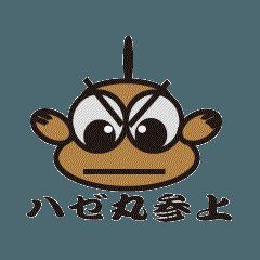 HazeMaru
