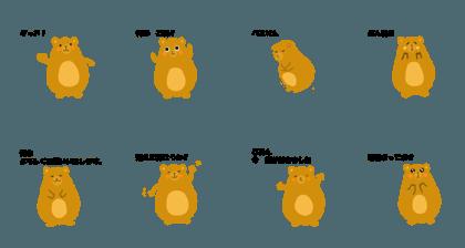 Hamster nomu