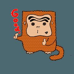 Monkey Square