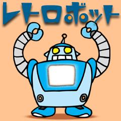 RETROROBOT