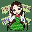 韓国語スタンプ、ハンちゃん