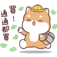 柴式人生6-懷舊復古篇
