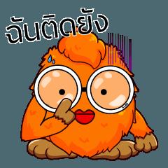 N'Klao-lao COVID-19