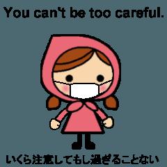 Stay healthy! Bilingual*English/Japanese