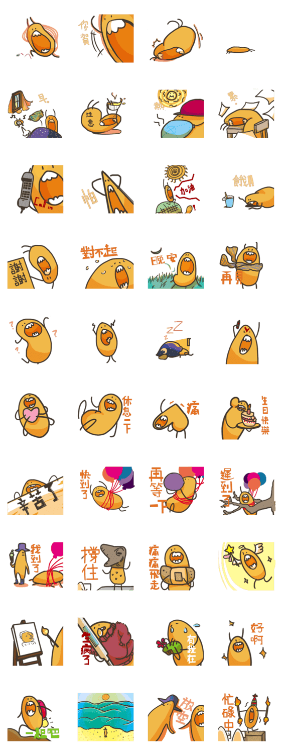 「His name is BoBo.」のLINEスタンプ一覧