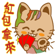 pin pin cat 2