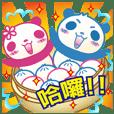 團團緣緣Q熊貓