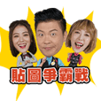 TAIWAN COOKING SHOW 2.0