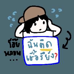 ngingi Text 8