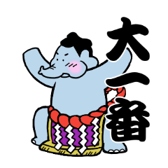 Sumo wrestler of the elephant