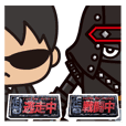 TOSOCHU SENTOCHU Sticker