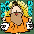 Osyaberino kamisama