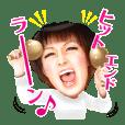 Miyuki Torii