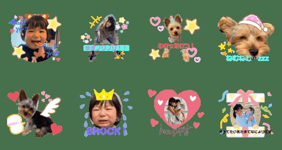 「なかよしかぞく〜子供時々犬〜」のLINEスタンプ一覧