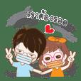 MARU-CHAN LOVE LOVE