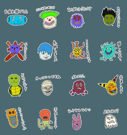 duzem's monster sticker 2